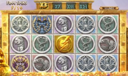 Ancient Fortunes: Zeus slot
