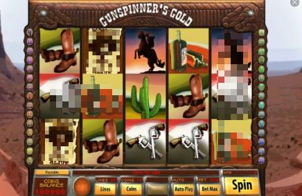 Gunspinner's Gold slot