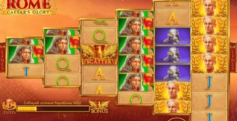 Rome: Caesars Glory slot